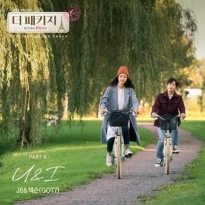 The Package OST Part 4